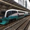 東京駅に電車を見に