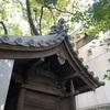 屋根って大きくても小さくてもやらないといけない工事は同じなんです。