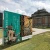 特別展【京の国宝】守り伝える日本のたから 京都国立博物館 