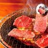 焼き肉食べたい♪