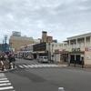 函館朝市 北海道放浪の旅 4日目①