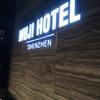 中国訪問2日目『深圳』MUJI HOTEL SHENZHEN