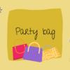 お洒落なパーティーバッグ★結婚式から入学式にも使えそうな大きめハンドバッグなど