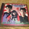 熱い日本青春映画