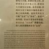 西安大唐西市博物館(その9:2階常設展⑤)