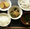 【レポート】秋の一汁三菜