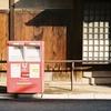 エレクトロ35ゴールドメカニカで朝の京都