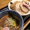 日本一のつけ麺。富田のつけめんに感動!【松戸中華そば 富田食堂(千葉・松戸)】