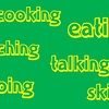 小学生でもわかる「~ing」【進行形と動名詞】③かんたん「動名詞」の使い方。