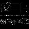 Re:ゼロ円から始める解析者生活 【日本語化】