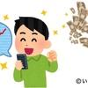 """はてなブログを始めて1年、初めてGoogleアドセンス収益で""""はてなPro""""月額料金がペイできた"""