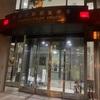 新宿歌舞伎町のぼったくりバー、オルウェイズ ミーで40万円取られた!