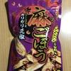 セブンイレブンで発見!痺れるおつまみ!UHA味覚糖『麻ごぼう』を食べてみた!