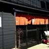 日暮里駅西口【蕎麦・ランチ】『川むら』に10月~3月までの季節限定 1600円の牡蠣そばを食べに行って来た!