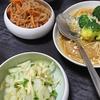 ハンバーグえのきあんかけ、セロリ塩ナムル、糸こんきんぴら、味噌汁