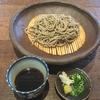 大阪狭山〉蕎麦の豊かな香りと風味が楽しめる十割そば