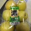 りんご大好き Apple