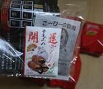 澤井珈琲の珈琲豆福袋!コスパ優れる中身の詳細!