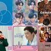 【 K-POP週間チャート(03.30~04.05) 】