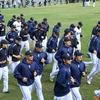 「野球×ゲーム・プロ野球キャンプで選手との親密度を高める」の書