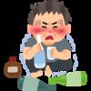 サッカー日本代表から見る日本がアルコール大国だと言わざるを得ない状況