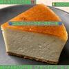 🚩外食日記(658)    宮崎   「asaBAKE&COFFEE(アサベイクコーヒー)」⑩より、【ゴルゴンゾーラチーズケーキ】‼️