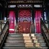 【週末弾丸一人旅台湾編3日目③】安室奈美恵もここで踊った。霧峰林家宅園の舞台に感動。