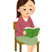 【目次からあらすじを推測してみた】ビジネススキル本「東大教授が教える知的に考える練習」