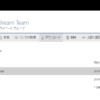 Office365 SharePointサイトでファイルの複数ダウンロードがサポートされました。