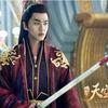 九州天空城 DVD 張RuoyunはXiaotang悲しい絶望の涙をオフにパワーをつかむ