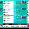 【ポケモン剣盾S5使用構築】アグロ対面厨パβ版【最終579位最終日最高377位】