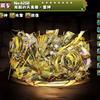 【パズドラ】双鼓の天鬼姫 雷神の入手方法やスキル上げ、使い道や進化素材情報!
