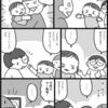 お父さんのことは好きですか?