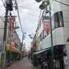 高円寺のまち歩きは面白い!!