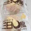 三日月堂のシューメロンパン@大丸札幌店に期間限定出店