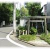 新宮坂の「新宮坂神社」