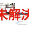 【7Days自由研究】Visual SLAMとROSを使えるようになる話 Day-3