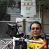 96.55Kmの旅