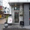 町田「LATTE GRAPHIC(ラテ グラフィック)」