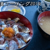 9月の北海道ツーリング2019【10】知床五湖、新酪農村展望台、納沙布岬、霧多布岬