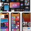 iOS 14正式リリース!リリースノート公開!アップデートにはご注意を!!