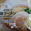 【セブンプレミアム】具付き 醤油ラーメン