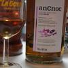 アンノック1993 bottled 2007