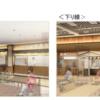 E51 東関東自動車道 酒々井PA(上下線)が 2019年7月にリニューアルオープン