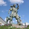 【お知らせ】岡山周辺にお住いの方、必見です!