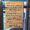 ウユニで初日本人発見。