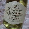 【晩酌ワイン】スーパーで500円台で購入の金賞泡ワイン☆Finca El Rejoneo Brut