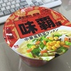 高級調味料 味覇(ウェイパー)味のカップ麺