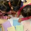 〜教室観察日記〜