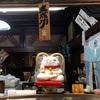 大山の寺社巡りで一息いれた田舎家さんはお寺カフェ→足湯→阿弥陀堂